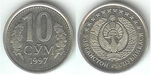 10 Сум Узбекистан (1991 - )