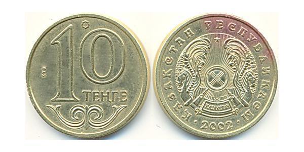 Монета 10 Тенге Казахстан (1991 - ) 2002
