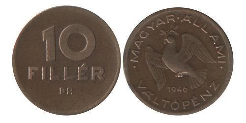 10 Филлер Венгрия (1989 - ) Алюминий/Бронза