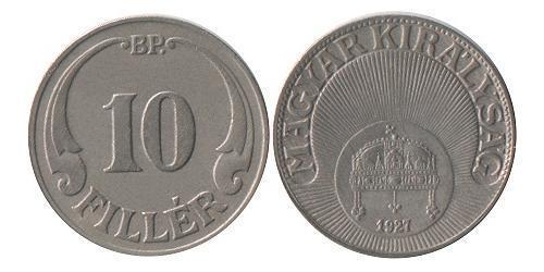 10 Филлер Венгрия (1989 - ) Никель/Медь