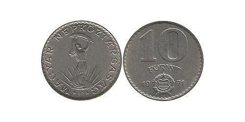 10 Форинт Венгрия (1989 - ) Никель
