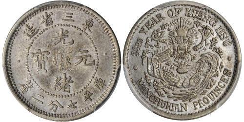 10 Цент Китайська Народна Республіка Срібло