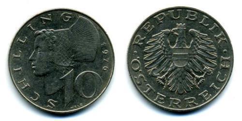 10 Шиллинг Австрийская Республика(1955 - ) Никель/Медь