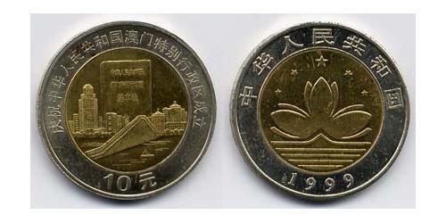 10 Юань Китайская Народная Республика Биметалл