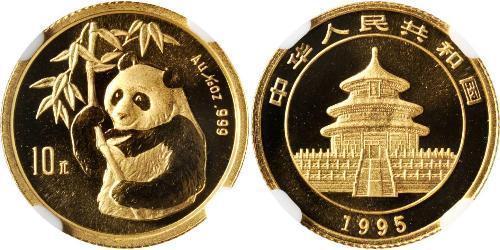 10 Юань Китайская Народная Республика Золото