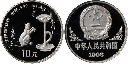 10 Юань Китайская Народная Республика Серебро