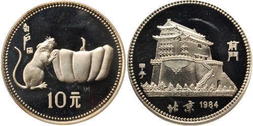 10 Юань Китайська Народна Республіка