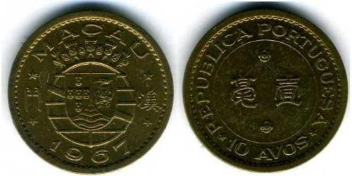 10 Avo Portugal / Macau (1862 - 1999) Brass/Nickel