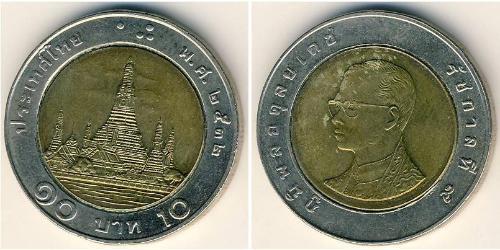 10 Baht Tailandia Bimetal