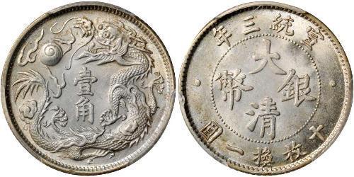 10 Cent Cina Argento