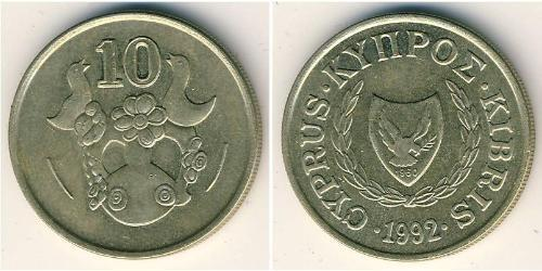 10 Cent Chipre (1960 - ) Latón