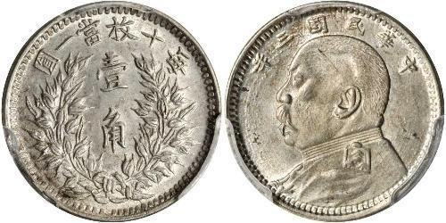 10 Cent Cina