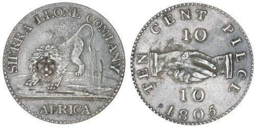 10 Cent Sierra Leone