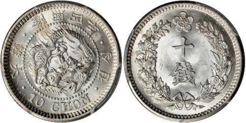 10 Chon Imperio de Corea (1897 - 1910) Plata