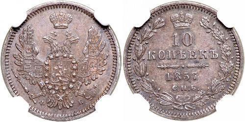 10 Copeca Impero russo (1720-1917) Argento Alessandro II (1818-1881)