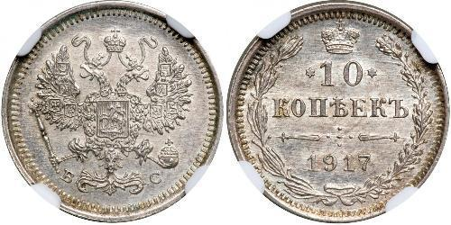 10 Copeca Impero russo (1720-1917) Argento Nicola II (1868-1918)