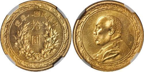 10 Dólar República Popular China Oro