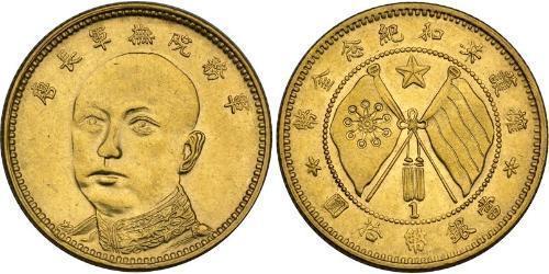 10 Dólar Taiwán Oro