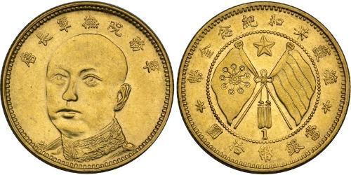 10 Dollar Taiwan 金