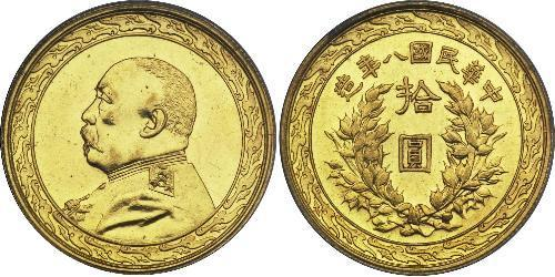 10 Dollar China Gold Yuan Shikai (1859 - 1916)