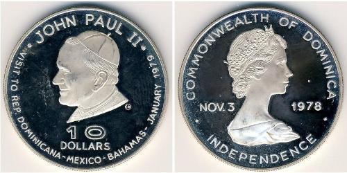 10 Dollar Dominica Silver