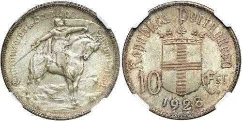 10 Escudo Portuguese Republic - Dictadura Nacional Plata