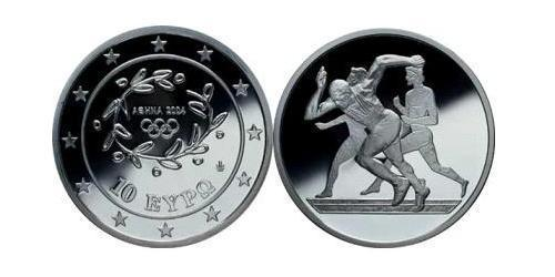 10 Euro Hellenic Republic (1974 - ) Silver