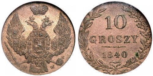 10 Grosh Zarato de Polonia (1815-1915) / Imperio ruso (1720-1917) Plata Nicolás I (1796-1855)