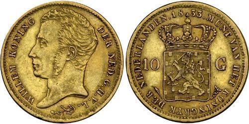 10 Gulden 荷兰王国 金 William I of the Netherlands (1772 - 1843)