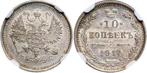 10 Kopeck Empire russe (1720-1917) Argent Nicolas II (1868-1918)