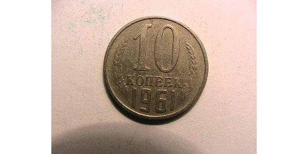 10 Kopeck USSR (1922 - 1991) Copper-Nickel