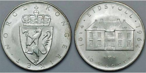 10 Krone Noruega (1905 - ) Plata Olaf V de Noruega (1903 - 1991)
