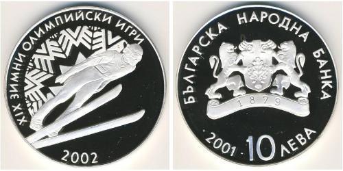 10 Lev Bulgaria Silver