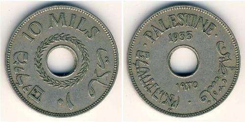 10 Mill Palestine Cuivre/Nickel
