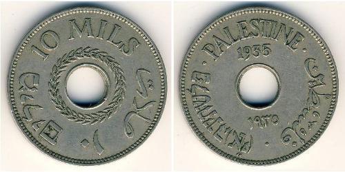 10 Mill Palästina Kupfer/Nickel