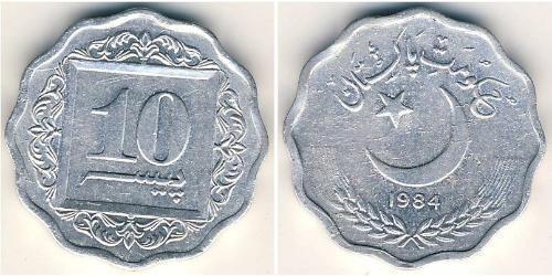 10 Paisa Pakistan (1947 - ) 铝
