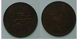 10 Para Ottoman Empire (1299-1923) Copper