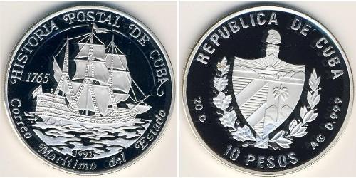10 Peso Cuba Argento