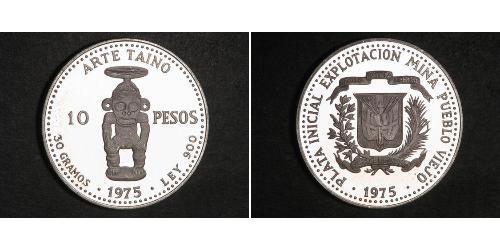 10 Peso Repubblica Dominicana Argento