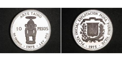 10 Peso Dominican Republic Silver