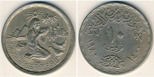 10 Piastre Arab Republic of Egypt  (1953 - ) Copper/Nickel