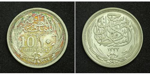 10 Piastre Sultanat Ägypten (1914 - 1922) Silber Hussein Kamil (1853 - 1917)