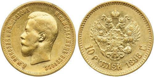 10 Rubel Russisches Reich (1720-1917) Gold Nikolaus II (1868-1918)