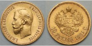 10 Ruble Russian Empire (1720-1917) Gold Nikolay II (1868-1918)