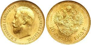 10 Ruble Russian Empire (1720-1917) Gold Nikolay II (1868-1918)