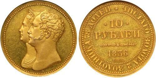 10 Ruble Russian Empire (1720-1917) Gold Nicholas I of Russia (1796-1855)