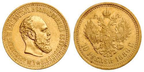 10 Rublo Imperio ruso (1720-1917) Oro Alejandro III (1845 -1894)
