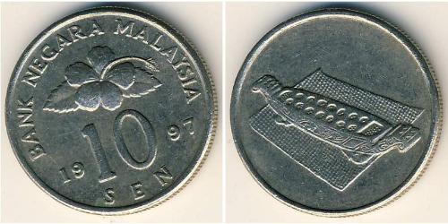 10 Sen 马来西亚 銅/镍
