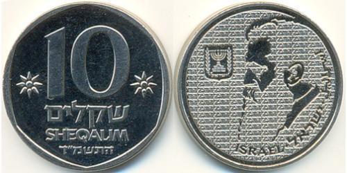 10 Shekel Israel (1948 - ) Bronze/Aluminium