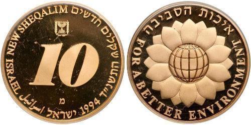 10 Sheqalim Ізраїль (1948 - ) Золото